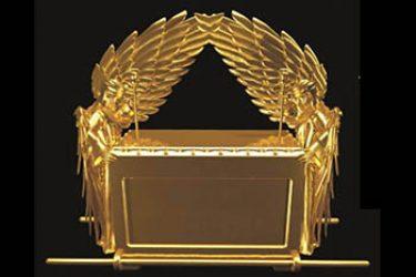 ark-of-covenant