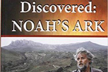 discovered-noahs-ark2
