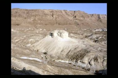 Sodom & Gomorrah – true location found
