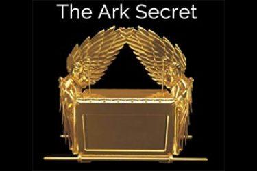 ArkSecret-image