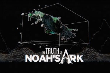 The Truth of Noah's Ark