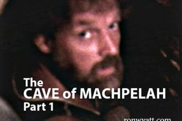 The Cave of Machpelah Part 1